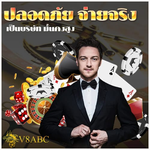all in one casino online